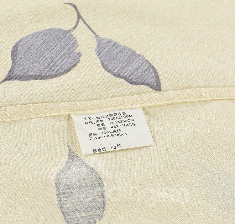 Graceful Leaves 100% Cotton Drill 4 Piece Light Beige Bedding Sets