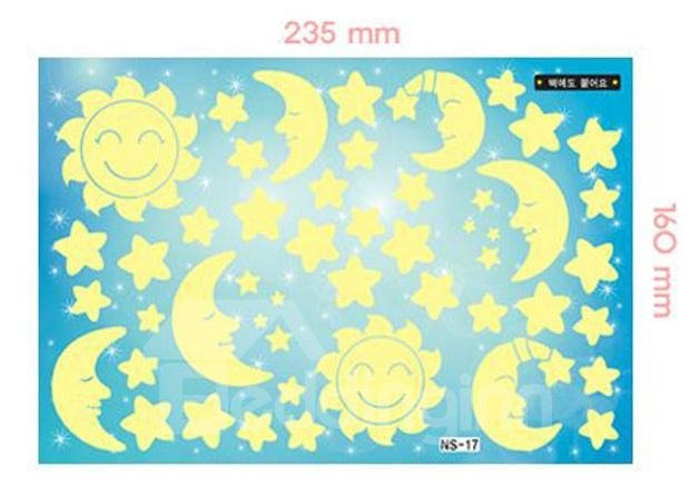 Gorgeous Luminous stars and Sun and Moon Wall Stickers