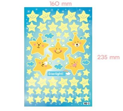 Top Classic Popular Luminous Stars Wall Stickers