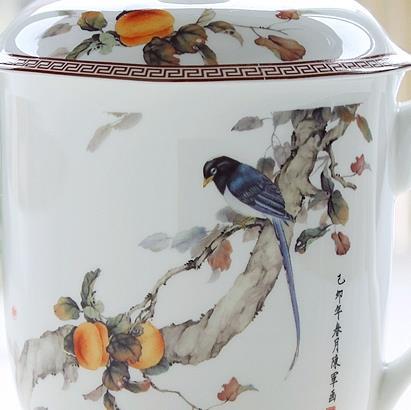 Wonderful Chinese Classical Bone China Tea Cup