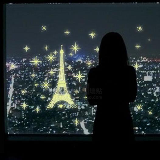 Romantic Bright Starlight Paris 5-Piece Luminous Wall Stickers