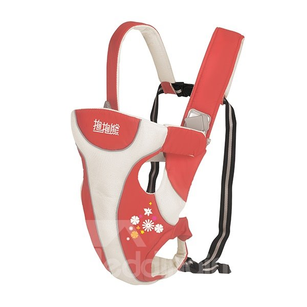 Comfortable Handy Four in One Red Color Baby Carrier