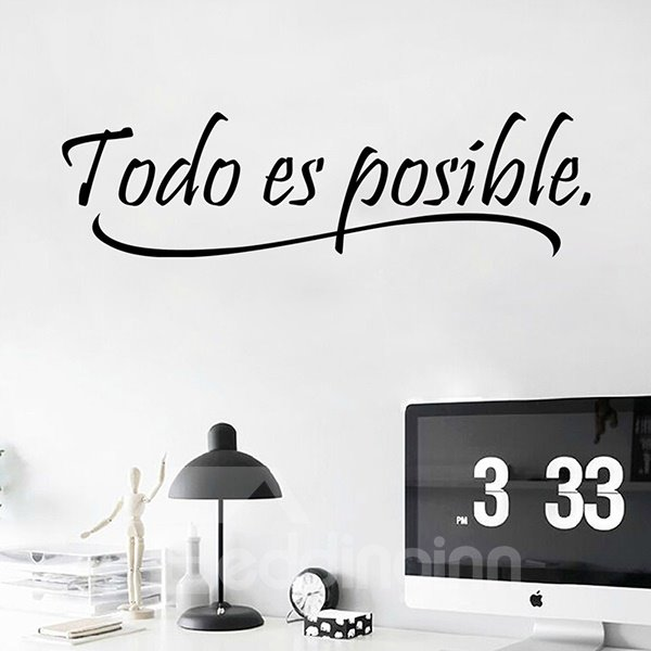 Words and Letters Todo es Posible Removable Wall Sticker