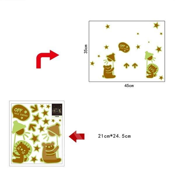 Creative Cartoon Luminous Light Switch Wall Sticker 2-Piece