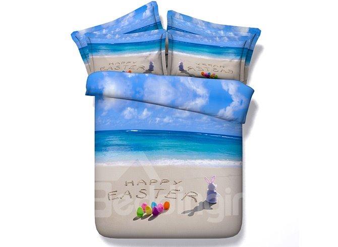 Beach Scenery Digital Printing 4-Piece Duvet Cover Sets