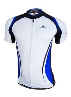Male White Streamline Breathable Road Bike Jersey Full Zipper Cycling Jersey