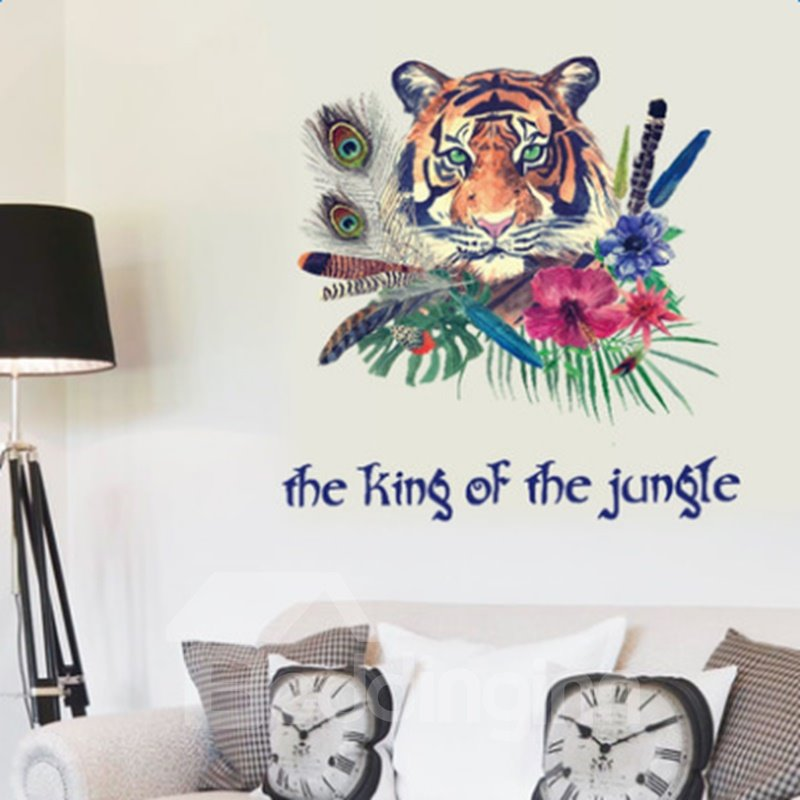 Fancy the King of the Jungle Tiger Pattern Removable Wall Stickers