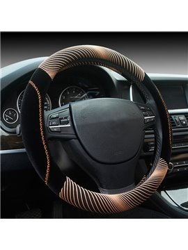 New Fashion Cool Khaki 3D Effect Design Mixing Material Medium Car Steering Wheel Cover