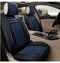 Textured Fast Heat Dissipation Ice Silk And Rayon Economic Car Seat Cover