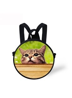Cat Face Pattern School Bag Shoulders Backpack
