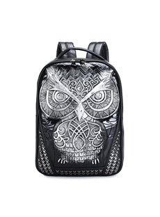 Personalized 3D Owl PU Leather Casual Laptop Backpack School Bag