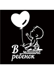 Balloon And Baby Pattern Waterproof Scratch Proof Car Sticker