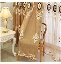High Shading Degree Coffee 2-Pieces Jacquard Grommet Top Curtain