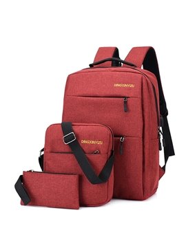 Plain Fashion Patchwork Nylon Backpacks