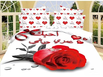 Ring and Red Rose Reactive Printing White 4-Piece Polyester Duvet Cover Sets