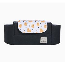 Waterproof And Hard-WearingPortable Baby Carriage Bag