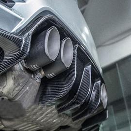 Charming Special Car Types Carbon Fiber Rear Diffur