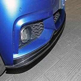 Fashion Cool Special Carbon Fiber Front Lip Spoiler