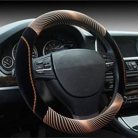 New Fashion Cool Khaki 3D Effect Design Mixing Material Medium Car Steering Wheel Cover