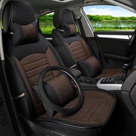 Classic Business Contrast Color Design Durable PET Universal Five Car Seat Cover