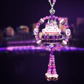 Magic Attractive Purple Color Creative Car Interior Pendant