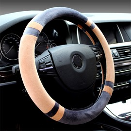 Different Colors Splicing Sports Style Car Steering Wheel Cover