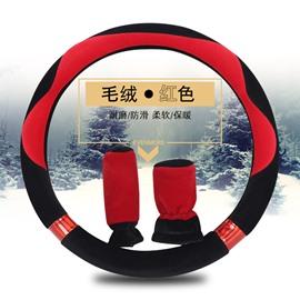 Suede Material Simple Style All Seasons Steering Wheel Cover