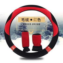 Suede Material Simple Style All Seasons Steering Wheel Cover