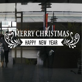 New Style Banner Design Christmas Gift Wall Stickers