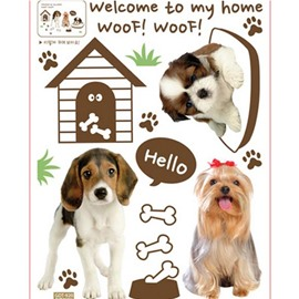 Super Fashion Wonderful Dogs Wall Stickers for Children