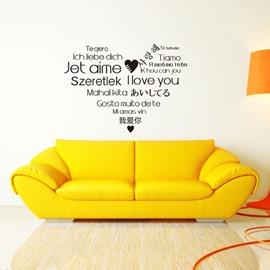 Romantic I Love You in Multi Language Removable Wall Sticker
