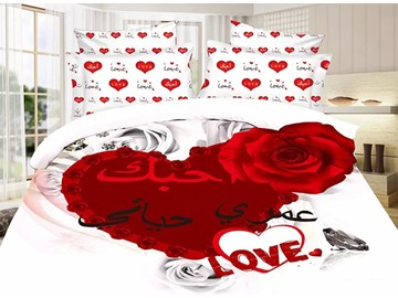 Wedding Style Red Rose Print White 4-Piece Polyester Duvet Cover Sets