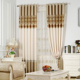 Gold Soft Room Darkening Curtains 2 Panel Set 84 Inches Wide and 84 Inches with Exquisite Jacquard Provides an Elegant Look Silky Soft Touch Ever Fading Cracking Peeling or Flaking