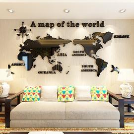 3D World Map Pattern Acrylic Waterproof Sturdy and Eco-friendly Self-adhesive Wall Stickers