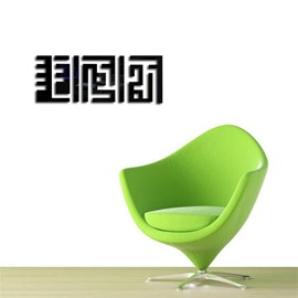 3D Acrylic 3 Color Abstract Pattern TV And Sofa Background Wall Stickers