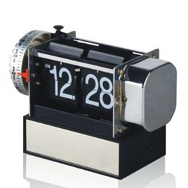 Retro Cute Gear Small Flip Alarm Table Clock