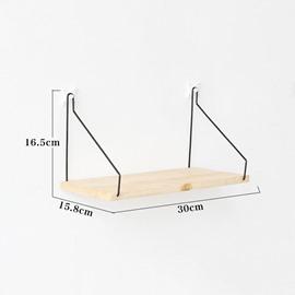 Bedroom Living Room Bolt Inserting Wooden Storage Holders & Racks