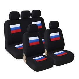 Stylish Three Color stripes Pattern Distinctive Serviceable Cloth Universal Car Seat Covers