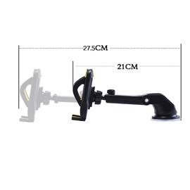 Adjustable Dashboard & Windshield Car Phone Mount Holder