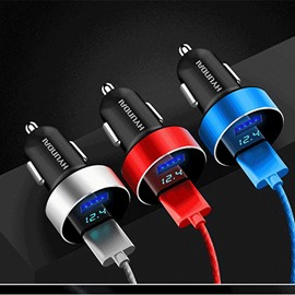 Dual USB Multifunctional Car Phone Charger