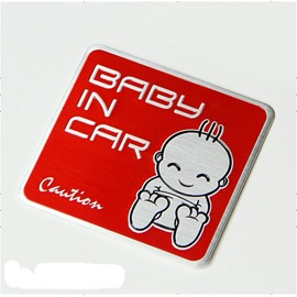 Cute Designed Metal Baby In Car Warning Car Sticker