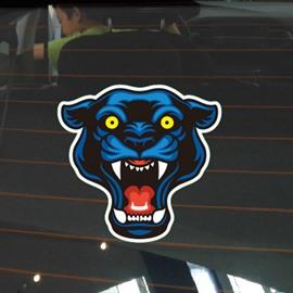 Mutated Fierce Tiger Head Style Design Creative Car Sticker