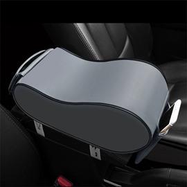 PU Leather Anti-skid Car Armrest Cushion