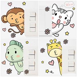Creative Cartoon Animals Switch Removable Wall Sticker 1 Set