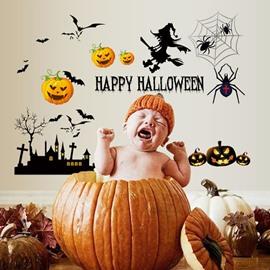 Durable Waterproof Pumpkins and Castle PVC Halloween Kids Room Wall Stickers