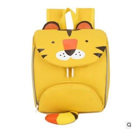 Tiger Shaped Polyester Multi-Color Cute Kids Backpack