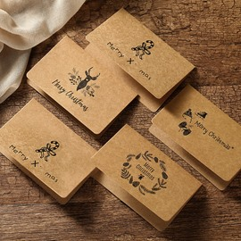 5 Pieces of Simple Kraft Paper Christmas Card