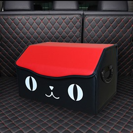 Leather Cartoon Smiling Face Pattern Material Car Trunk Organizer