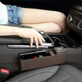 Wireless Charging Car Seat Filler Gap Space Storage Box