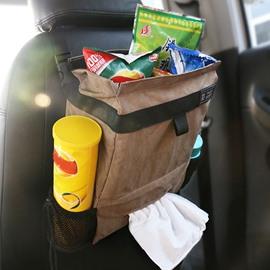 Fashion Brown Medium High Capacity Hanging Car Backseat Organizer